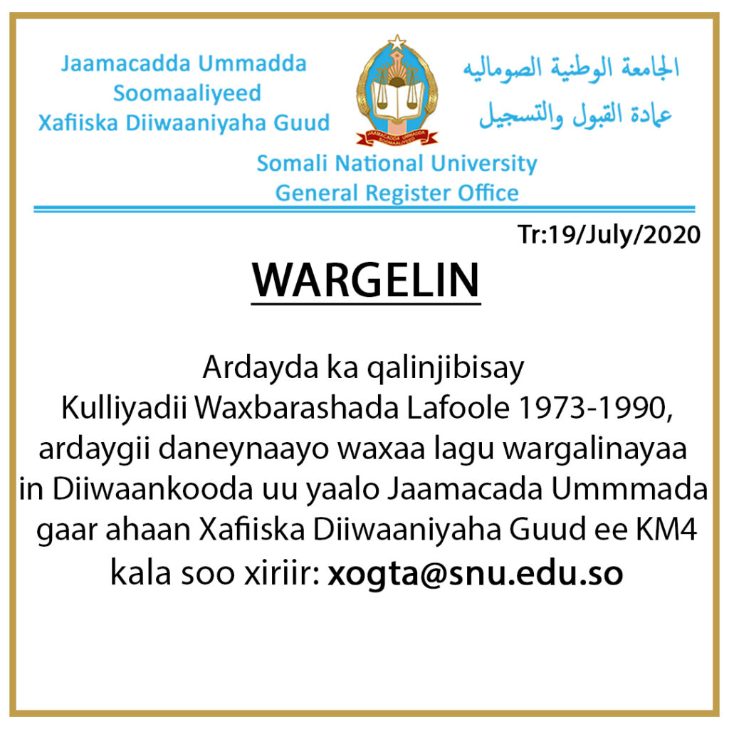 Wargelin ku Socota Qalin Jabiyayaasha Kuliyadii Waxbarashada Lafoole 1973 - 1990